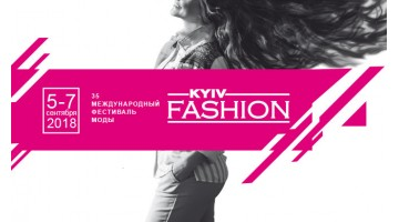 Kyiv Fashion 2018
